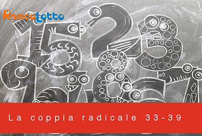 La-coppia-radicale-33-39